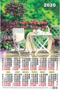 00022 Терраса - 2020 (Листовой календарь А2)