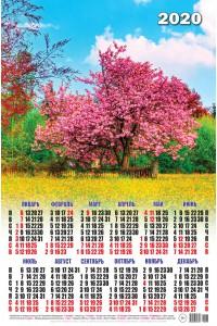 00023 Весна - 2020 (Листовой календарь А2)