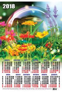 23 Лето - 2018 (Листовой календарь А2)