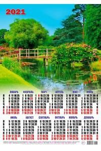 00023 Мостик в парке - 2021 (Листовой календарь А2)