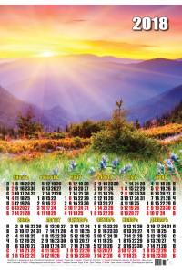 24 Рассвет - 2018 (Листовой календарь А2)