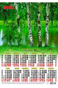 00025 Березки у пруда - 2021 (Листовой календарь А2)