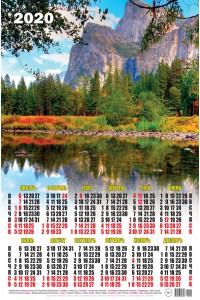 00025 Гора - 2020 (Листовой календарь А2)