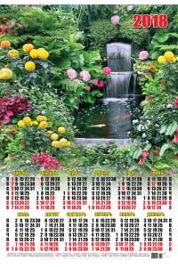 216 Фонтан - 2018 (Листовой календарь А2)