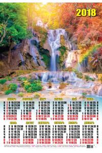 218 Каньон - 2018 (Листовой календарь А2)