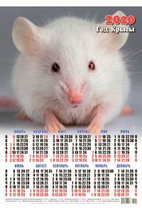 00004 Масяня - 2020 (Листовой настенный календарь формат А2)