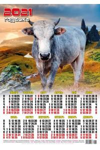 00005 Синий - 2021 (Листовой настенный календарь формат А2)