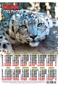 00011 Тигрица - 2022 (Листовой настенный календарь формат А2)