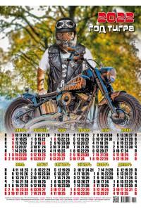 00013 Байкер - 2022 (Листовой настенный календарь формат А2)