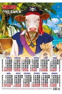 00026 Пират - 2021 (Листовой настенный календарь формат А2)