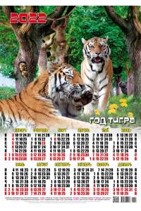 00027 Утро в лесу - 2022 (Листовой настенный календарь формат А2)
