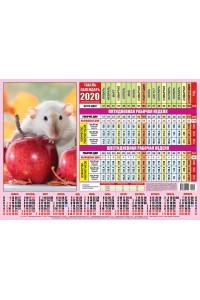 002 Табель календарь, Яблоки - 2020  (Листовой календарь формат А4, учет рабочего времени)