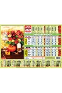 003 Табель календарь, Цветы - 2020  (Листовой календарь формат А4, учет рабочего времени)