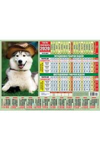 004 Табель календарь, Шерлок - 2020  (Листовой календарь формат А4, учет рабочего времени)