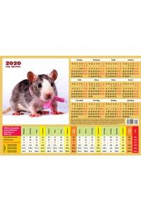 005 Табель календарь, С бантом - 2020  (Листовой календарь формат А4, учет рабочего времени)