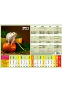 006 Табель календарь, С помидоркой - 2020  (Листовой календарь формат А4, учет рабочего времени)