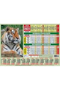 00001 Табель календарь, Полудрёма - 2022  (Листовой календарь формат А4, учет рабочего времени)