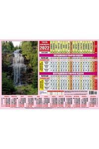 00002 Табель календарь, Водопад - 2022  (Листовой календарь формат А4, учет рабочего времени)