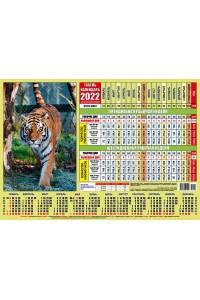 00003 Табель календарь, На прогулке - 2022  (Листовой календарь формат А4, учет рабочего времени)