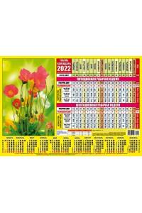 00004 Табель календарь, Маки - 2022  (Листовой календарь формат А4, учет рабочего времени)