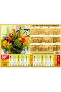 00005 Табель календарь, Букет - 2022  (Листовой календарь формат А4, учет рабочего времени)