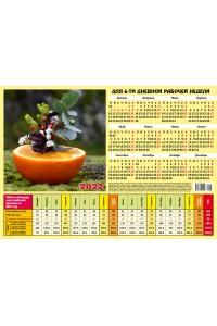 00007 Табель календарь, Апельсин - 2022  (Листовой календарь формат А4, учет рабочего времени)