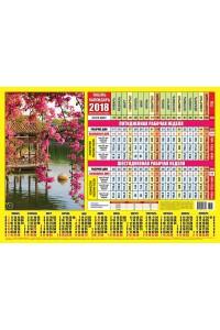 001 Табель календарь - 2018  (Листовой календарь формат А4, учет рабочего времени)