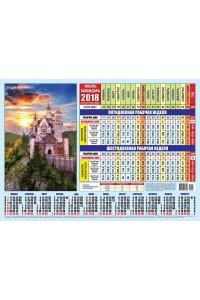 003 Табель календарь - 2018  (Листовой календарь формат А4, учет рабочего времени)