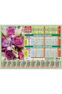 004 Табель календарь - 2018  (Листовой календарь формат А4, учет рабочего времени)