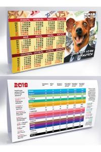 005 Табель календарь домик - 2018  (Листовой календарь формат А4, учет рабочего времени)