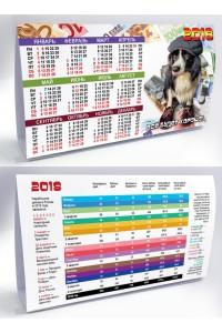 006 Табель календарь домик - 2018  (Листовой календарь формат А4, учет рабочего времени)