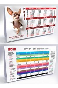 007 Табель календарь домик - 2018  (Листовой календарь формат А4, учет рабочего времени)