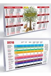 008 Табель календарь домик - 2018  (Листовой календарь формат А4, учет рабочего времени)