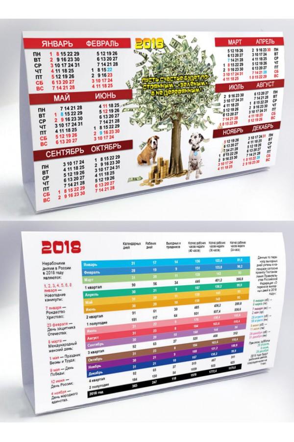 Табель календарь а 4 напечатать