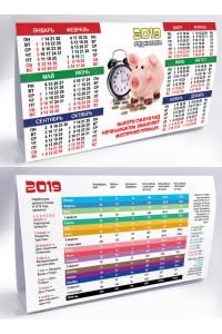 008 Табель календарь домик, Копилка - 2019  (Настольный календарь, учет рабочего времени)