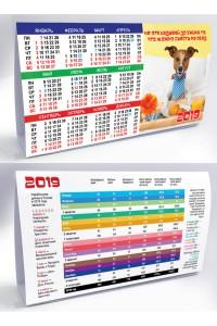 010 Табель календарь домик, Обед - 2019  (Настольный календарь, учет рабочего времени)