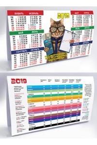 012 Табель календарь домик, Пораньше - 2019  (Настольный календарь, учет рабочего времени)