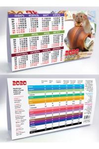 009 Табель календарь домик, Кувшин - 2020  (Настольный календарь, учет рабочего времени)