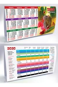 010 Табель календарь домик, Тюльпан - 2020  (Настольный календарь, учет рабочего времени)