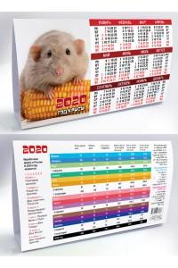 011 Табель календарь домик, Кукуруза - 2020  (Настольный календарь, учет рабочего времени)