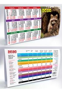 013 Табель календарь домик, Енот - 2020  (Настольный календарь, учет рабочего времени)
