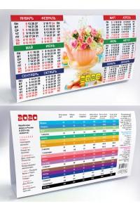 015 Табель календарь домик, Чайник - 2020  (Настольный календарь, учет рабочего времени)