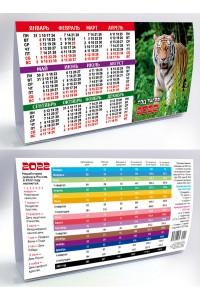 00101 Табель календарь домик, Хозяин тайги - 2022  (Настольный календарь, учет рабочего времени)