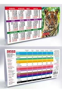 00102 Табель календарь домик, Тигран - 2022  (Настольный календарь, учет рабочего времени)