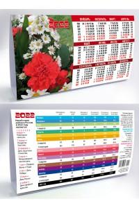 00106 Табель календарь домик, Ромашки - 2022  (Настольный календарь, учет рабочего времени)