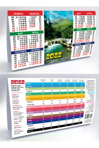 00108 Табель календарь домик, Река с водопадами - 2022  (Настольный календарь, учет рабочего времени)