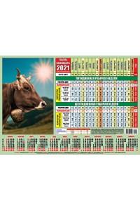00001 Табель календарь, Колокольчик - 2021  (Листовой календарь формат А4, учет рабочего времени)