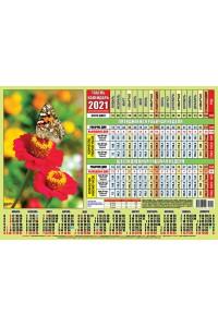 00003 Табель календарь, Бабочка - 2021  (Листовой календарь формат А4, учет рабочего времени)