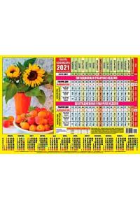 00004 Табель календарь, Подсолнухи - 2021  (Листовой календарь формат А4, учет рабочего времени)