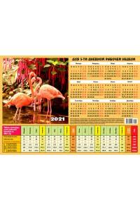 00005 Табель календарь, Фламинго - 2021  (Листовой календарь формат А4, учет рабочего времени)